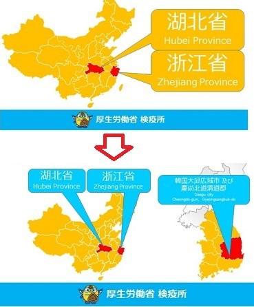 武漢肺炎厚生労働省地図 改正 地図のみ