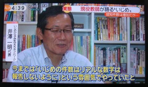 191026 1017名古屋テレビ2