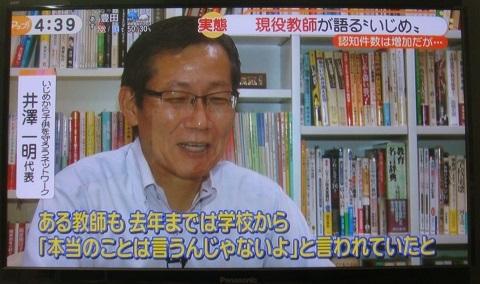 191026 1017名古屋テレビ3