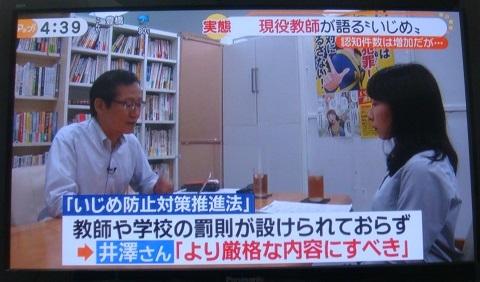 191026 1017名古屋テレビ4