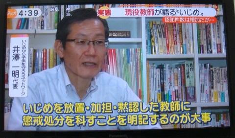 191026 1017名古屋テレビ5