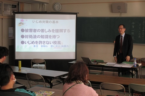 200208 名古屋小学校0206教員研修2