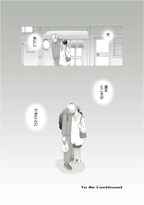 42-1-10.jpg