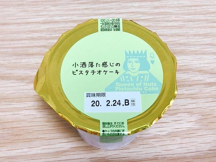 sub-buzz-113-1581754251-7.jpg