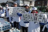 BL180218京都マラソン2-1IMG_0042
