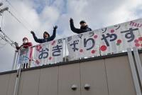 BL180218京都マラソン2-7IMG_0062