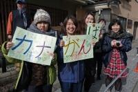 BL180218京都マラソン3-1IMG_0072