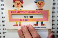 BL191129大阪マラソン受付2IMG_9251