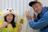 BL191129大阪マラソン受付3IMG_9250