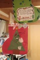 BL191224クリスマスイブ5IMG_3103