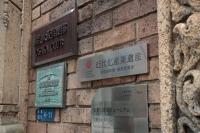 BL191229大阪近代建築2-12IMG_0799