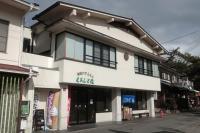BL200128北生駒~私市2-3IMG_2193