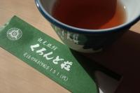 BL200128北生駒~私市2-1IMG_2190