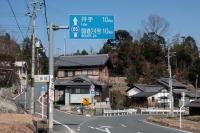 BL200205高山~木津川ライド2IMG_2375