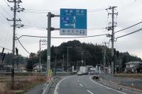 BL200210琵琶湖ライド2IMG_2515