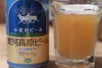 BL200313お酒2IMG_3665