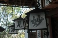 BL200414天神橋~星田2-6IMG_4115