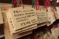 200423少彦名神社1IMG_4372