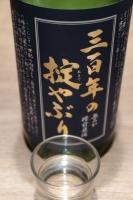 BL200430お酒2IMG_4125