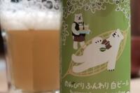 BL200430お酒3IMG_4111