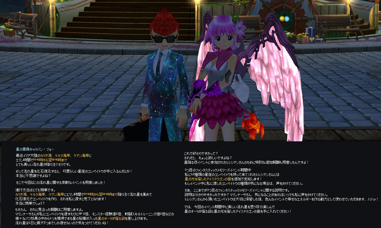 m191120-08.jpg