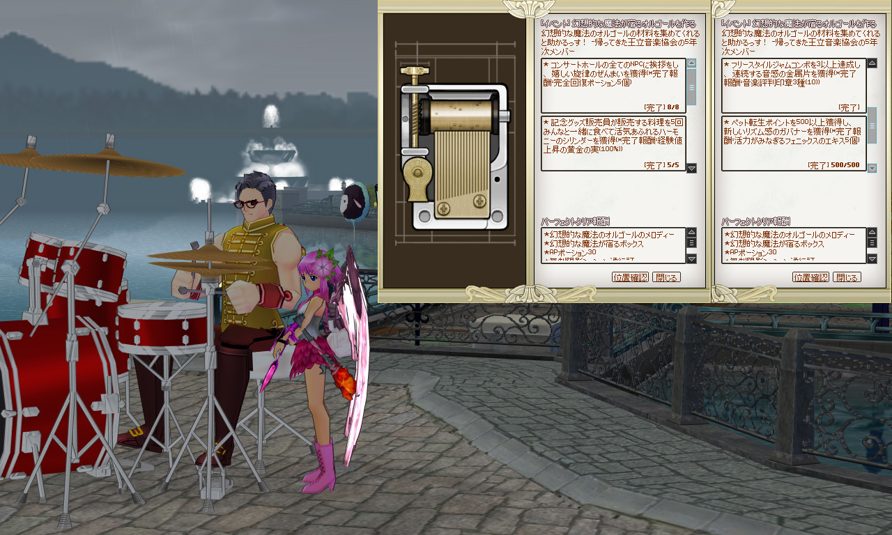 オルゴール作成イベント00