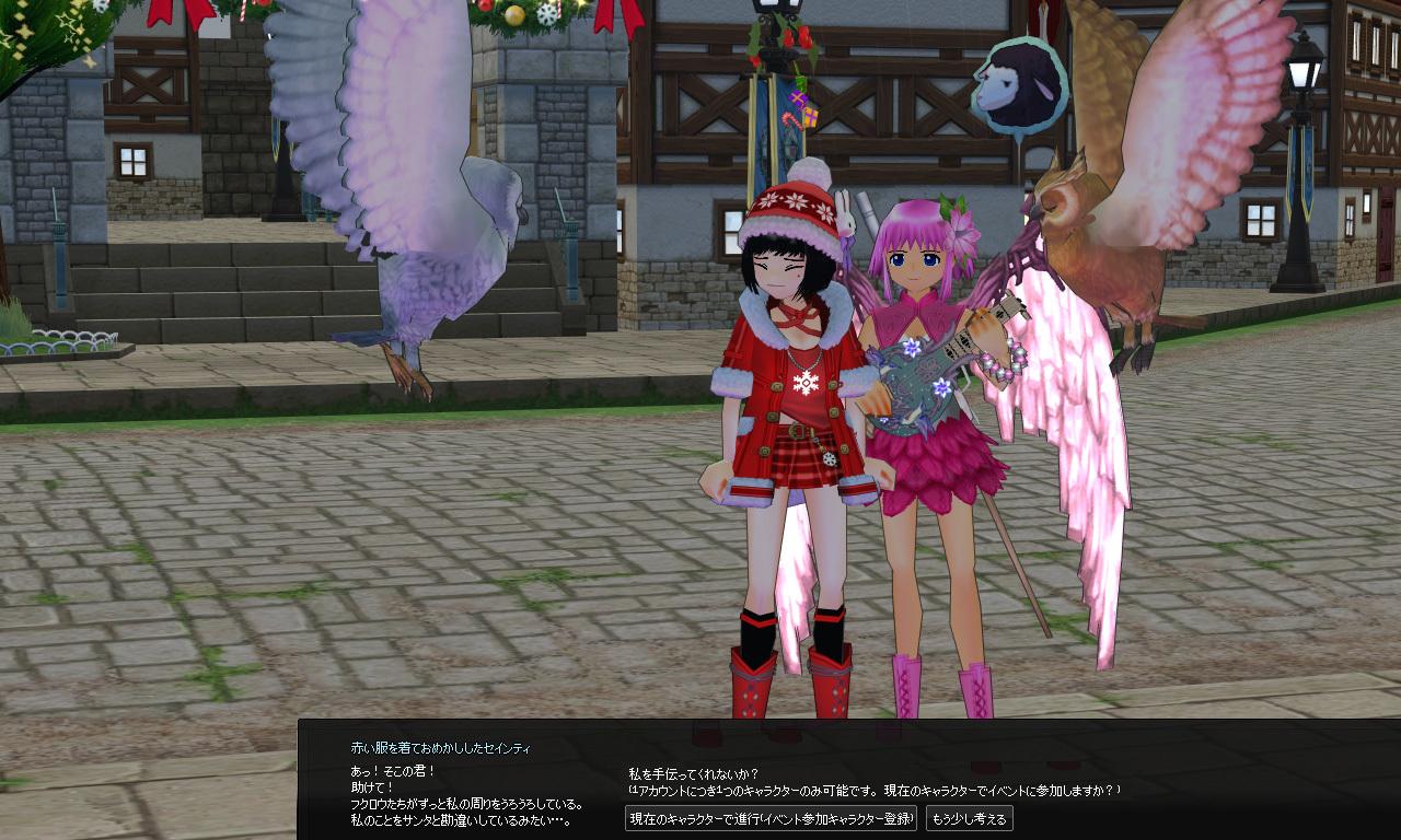 XMAS2019-01