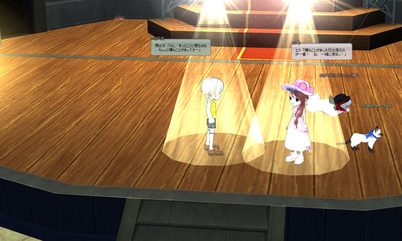 灰かぶり姫とタラの音楽隊001