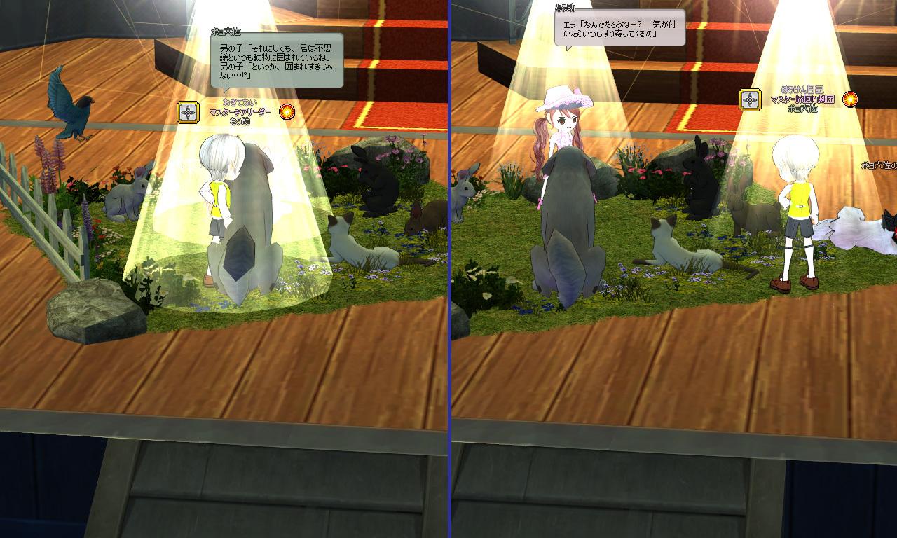 灰かぶり姫とタラの音楽隊002