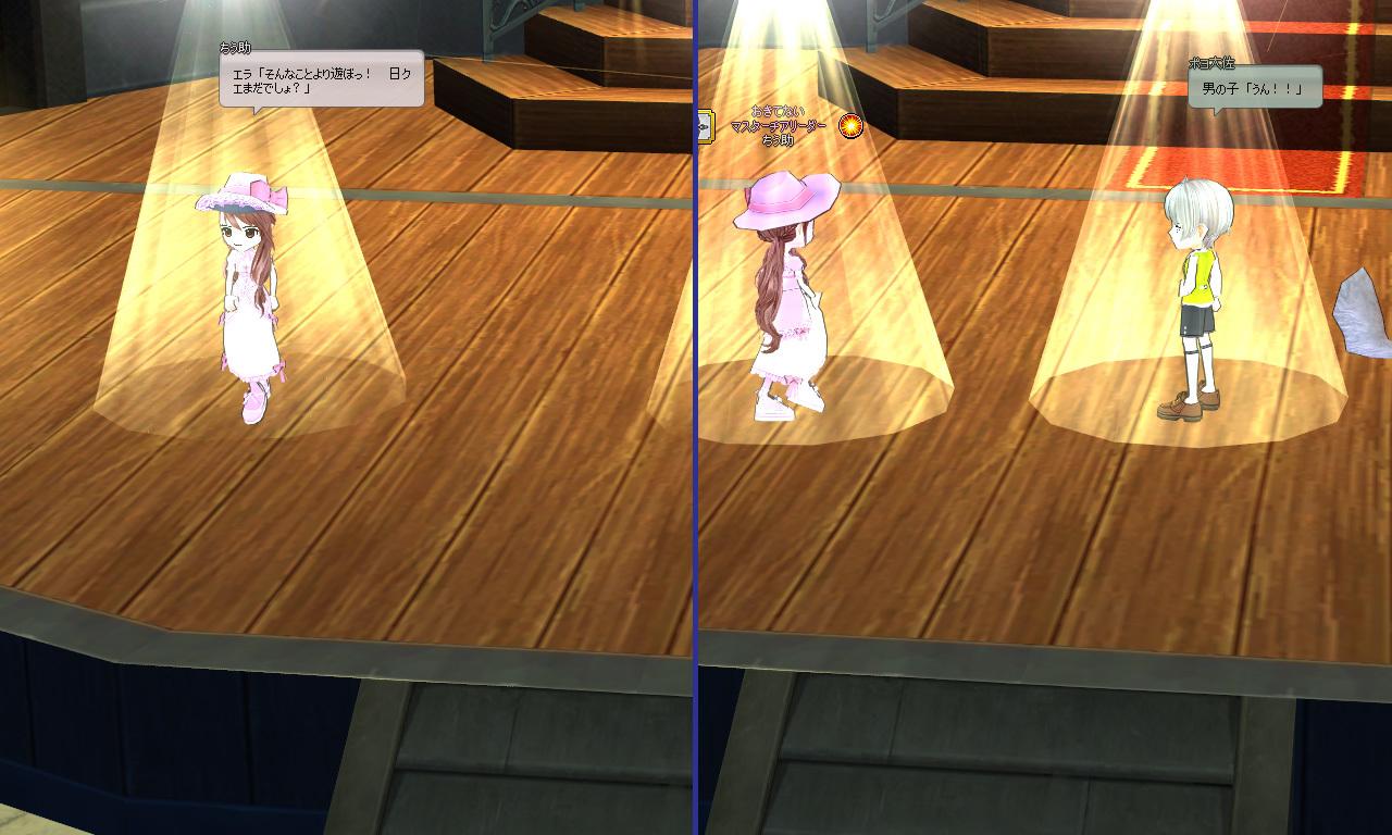 灰かぶり姫とタラの音楽隊003