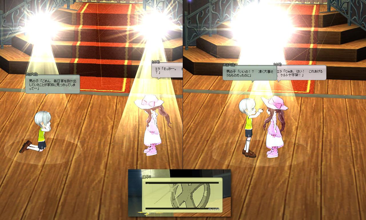 灰かぶり姫とタラの音楽隊004