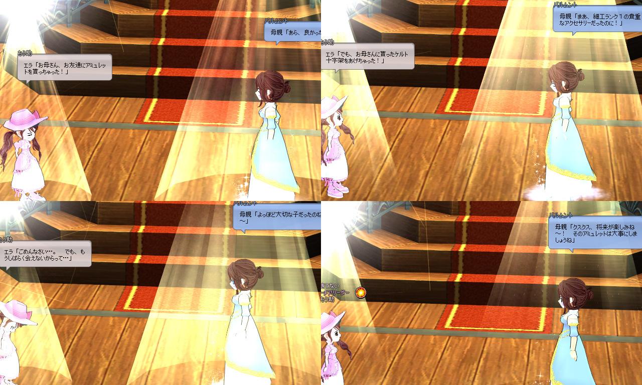 灰かぶり姫とタラの音楽隊006