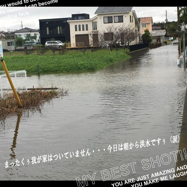 2まる洪水