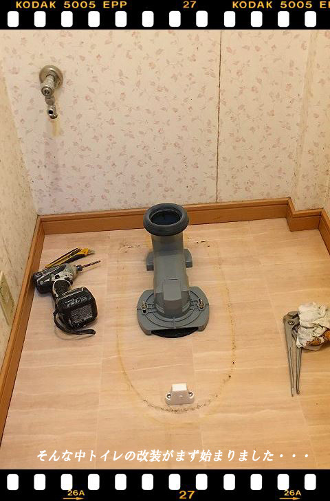 3トイレ1