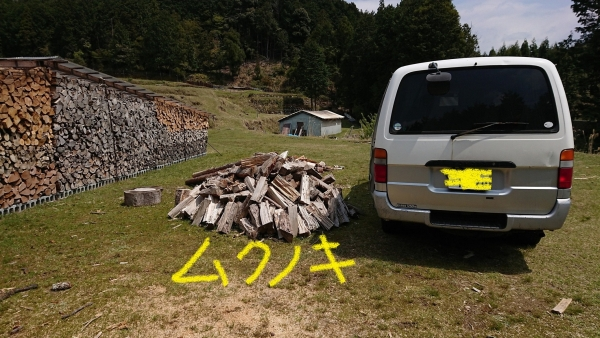 200425-23