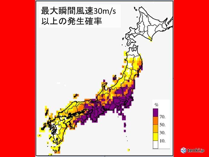 風速30m」以上予想図