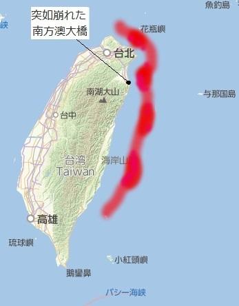 崩れた台湾橋