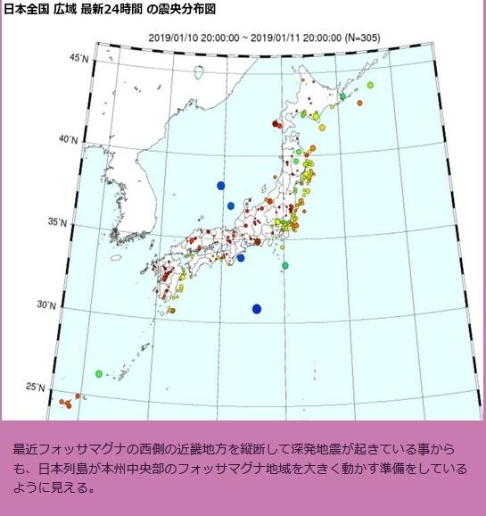 奈良三重県境深発