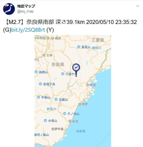 5 11 三重奈良県境地震