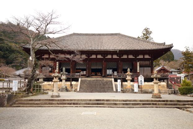 當麻寺・本堂