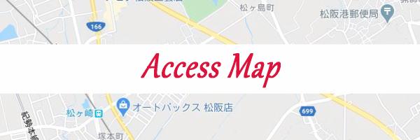 ★アクセス地図の画像