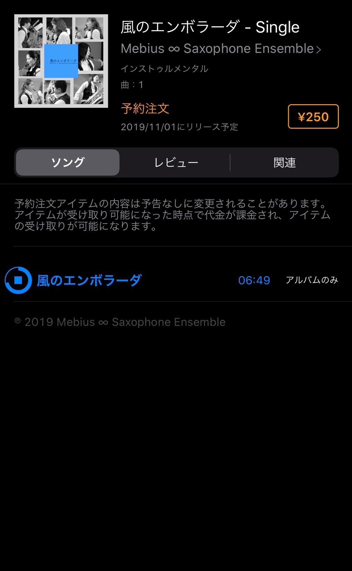 fc2blog_201910280816379ed.jpg