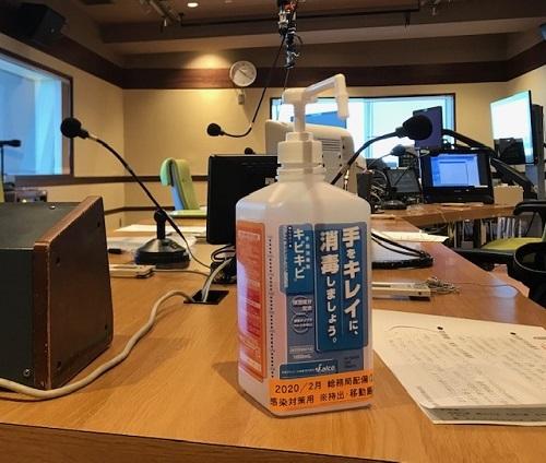 マイあさ! NHKラジオ第一 2020年3月15日