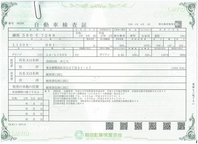 qwq (1)