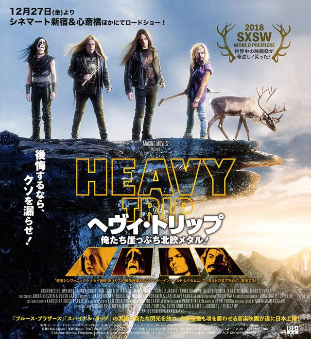 heavytrip.jpg