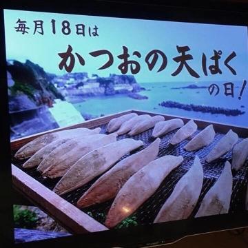 tenpakunohi-screen.jpg