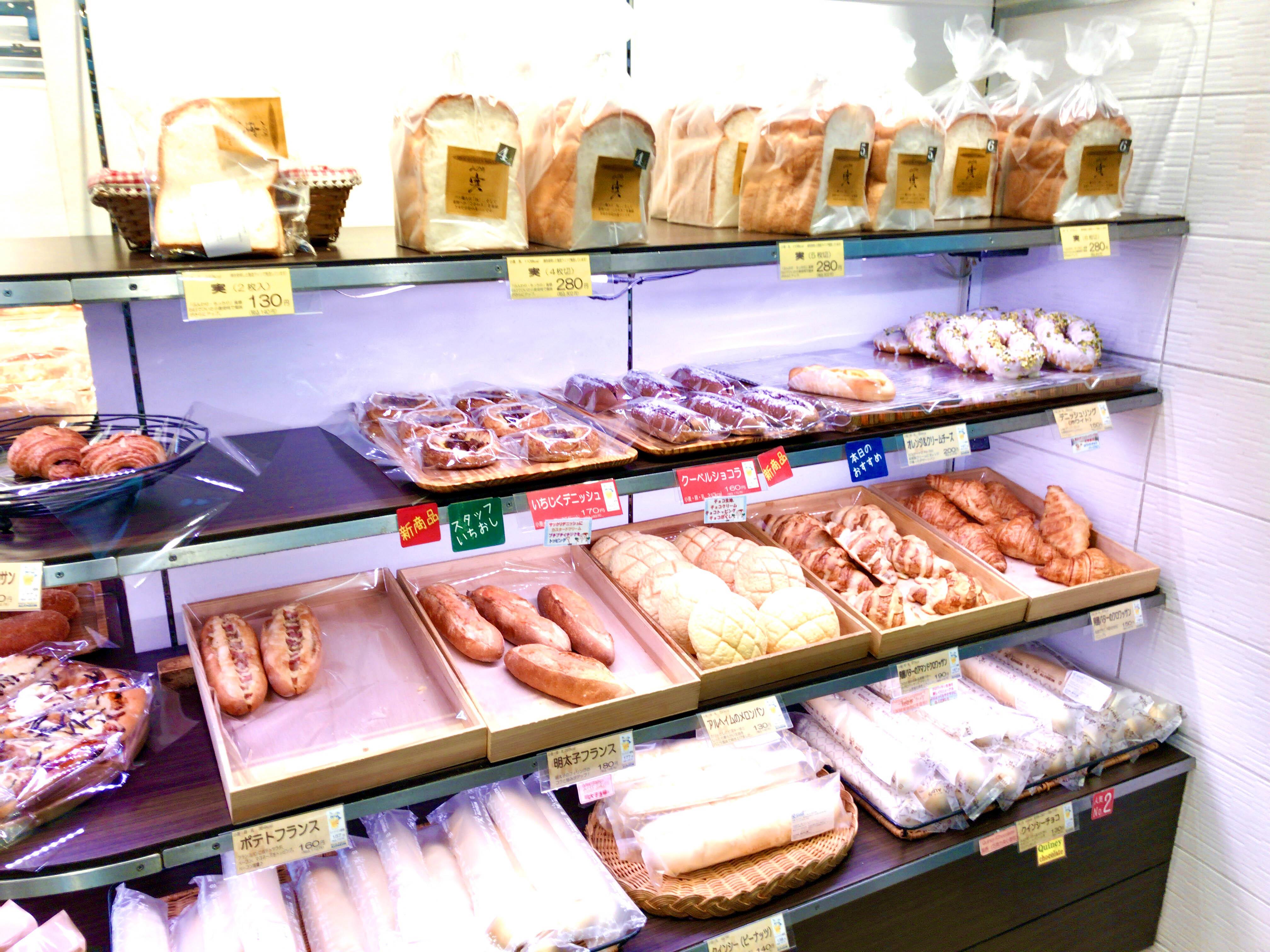 陳列されたパン