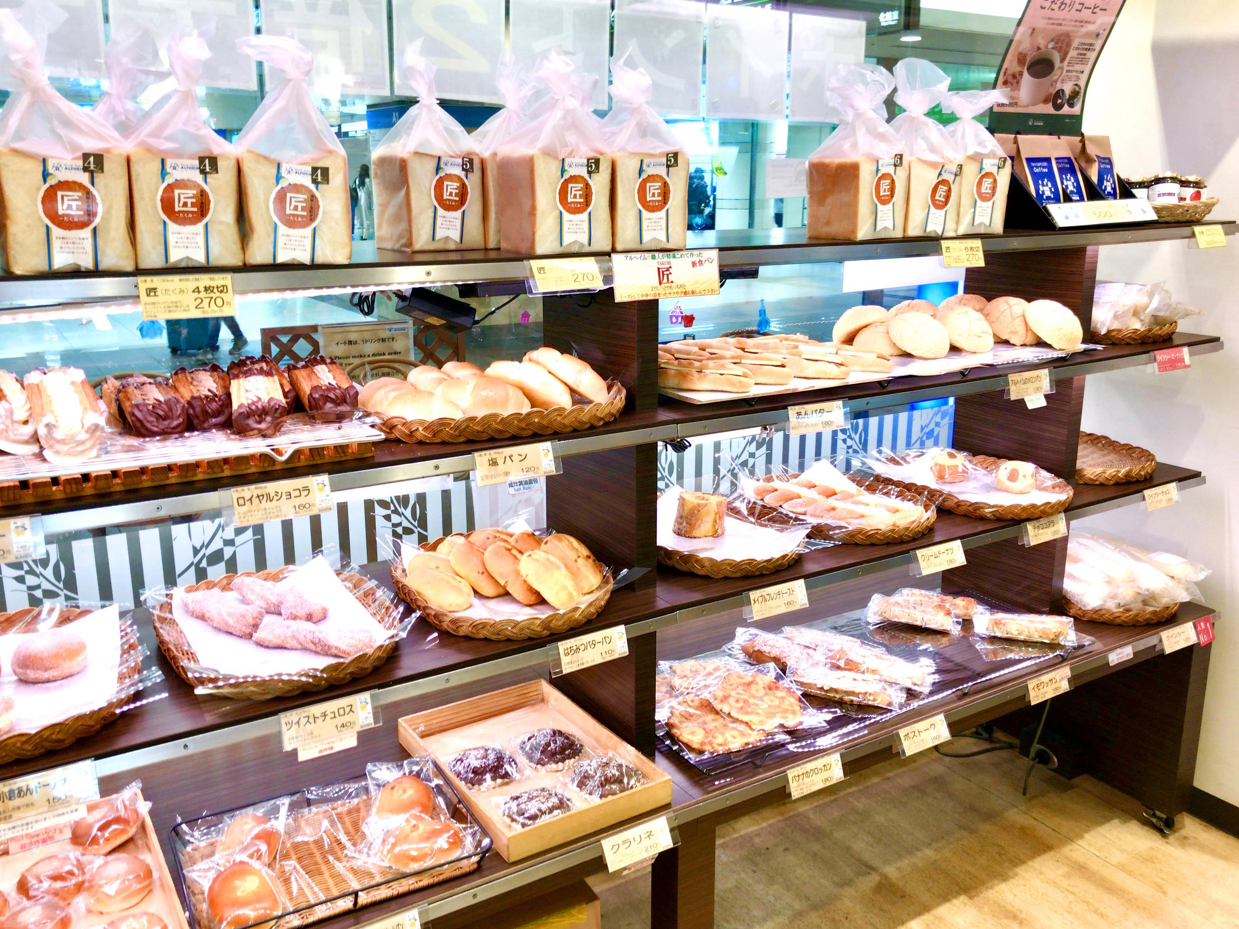 陳列されたパン2