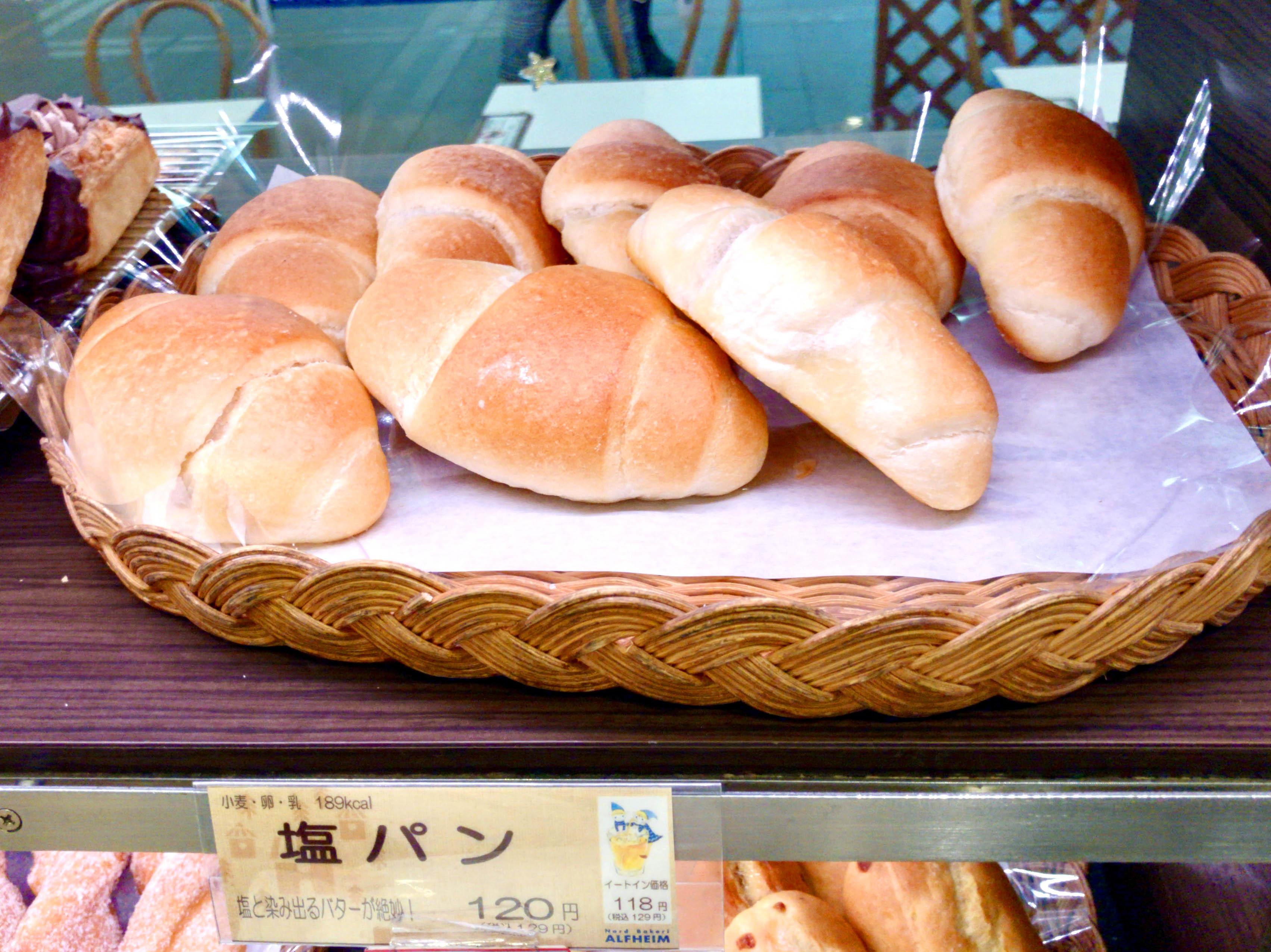 塩パン 120円(税別)