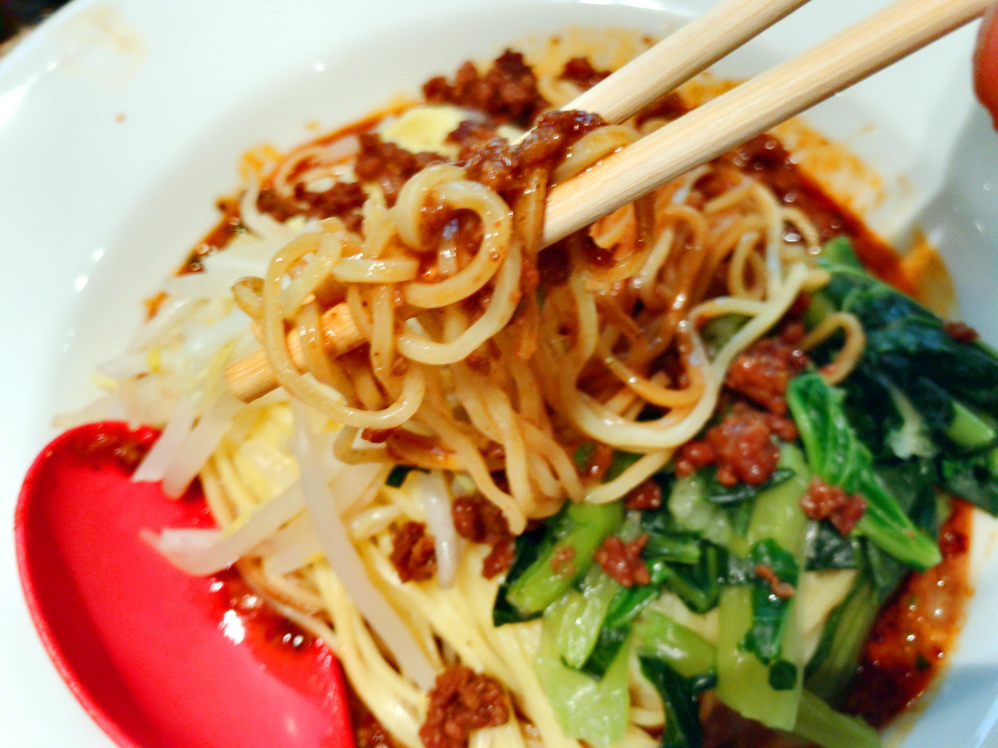 担々麺 麺リフト